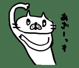 NEKO NO SHIRATAMA sticker #2330844