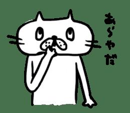 NEKO NO SHIRATAMA sticker #2330845