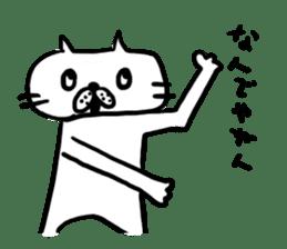 NEKO NO SHIRATAMA sticker #2330846