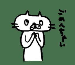 NEKO NO SHIRATAMA sticker #2330851