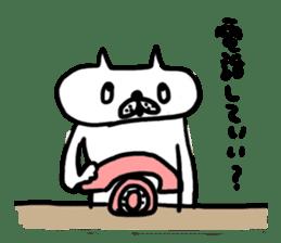 NEKO NO SHIRATAMA sticker #2330852