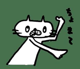 NEKO NO SHIRATAMA sticker #2330853