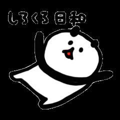 shirokuro_biyori