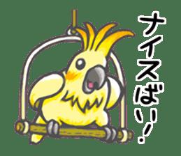 Kawaii Animals (Cute Animals of Kyushu) sticker #2331981
