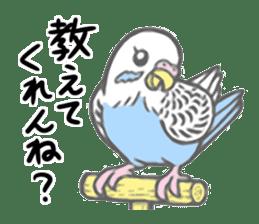 Kawaii Animals (Cute Animals of Kyushu) sticker #2331982