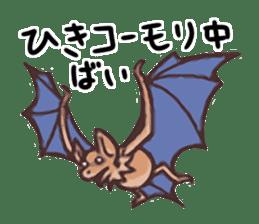 Kawaii Animals (Cute Animals of Kyushu) sticker #2331986