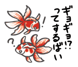 Kawaii Animals (Cute Animals of Kyushu) sticker #2331987