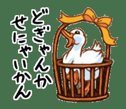 Kawaii Animals (Cute Animals of Kyushu) sticker #2331988