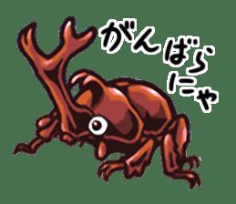 Kawaii Animals (Cute Animals of Kyushu) sticker #2331989