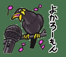 Kawaii Animals (Cute Animals of Kyushu) sticker #2331990