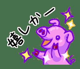 Kawaii Animals (Cute Animals of Kyushu) sticker #2331994