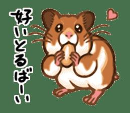 Kawaii Animals (Cute Animals of Kyushu) sticker #2331995
