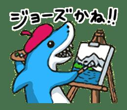 Kawaii Animals (Cute Animals of Kyushu) sticker #2331997