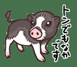 Kawaii Animals (Cute Animals of Kyushu) sticker #2331998