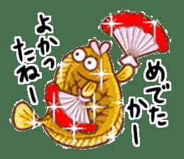 Kawaii Animals (Cute Animals of Kyushu) sticker #2332000