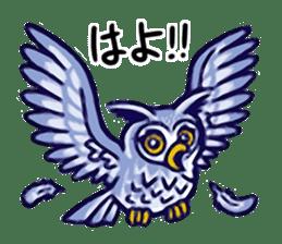 Kawaii Animals (Cute Animals of Kyushu) sticker #2332004