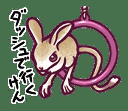 Kawaii Animals (Cute Animals of Kyushu) sticker #2332005