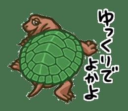Kawaii Animals (Cute Animals of Kyushu) sticker #2332006