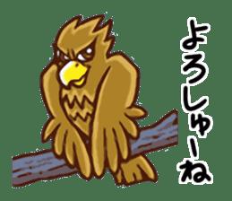 Kawaii Animals (Cute Animals of Kyushu) sticker #2332008