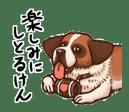 Kawaii Animals (Cute Animals of Kyushu) sticker #2332009