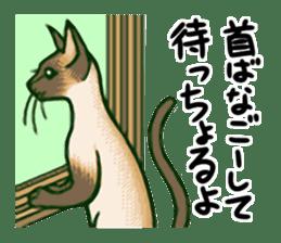 Kawaii Animals (Cute Animals of Kyushu) sticker #2332010