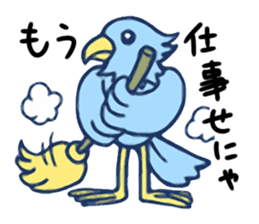 Kawaii Animals (Cute Animals of Kyushu) sticker #2332011