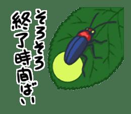 Kawaii Animals (Cute Animals of Kyushu) sticker #2332012