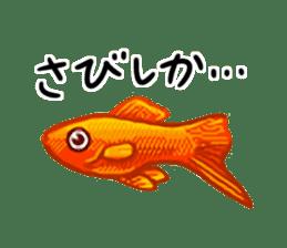 Kawaii Animals (Cute Animals of Kyushu) sticker #2332013