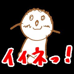 MAYU Sticker