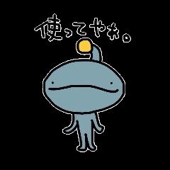Alien of Osaka