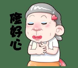 Taiwan grandmother 03 sticker #2337114