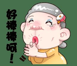 Taiwan grandmother 03 sticker #2337115