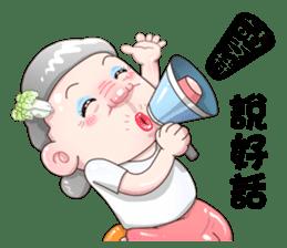 Taiwan grandmother 03 sticker #2337116