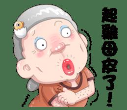 Taiwan grandmother 03 sticker #2337117