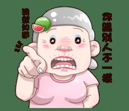 Taiwan grandmother 03 sticker #2337119