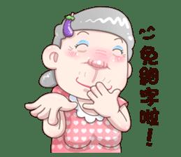 Taiwan grandmother 03 sticker #2337120