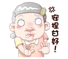 Taiwan grandmother 03 sticker #2337121