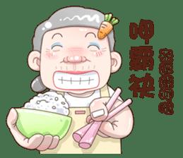Taiwan grandmother 03 sticker #2337122