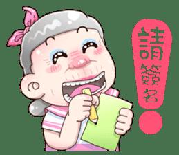 Taiwan grandmother 03 sticker #2337125