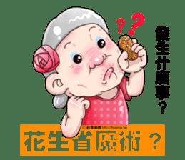 Taiwan grandmother 03 sticker #2337126