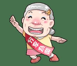 Taiwan grandmother 03 sticker #2337127
