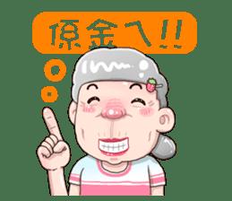 Taiwan grandmother 03 sticker #2337128