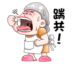 Taiwan grandmother 03 sticker #2337130
