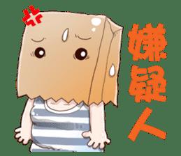Taiwan grandmother 03 sticker #2337132