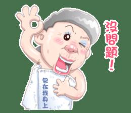 Taiwan grandmother 03 sticker #2337133