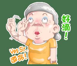 Taiwan grandmother 03 sticker #2337134