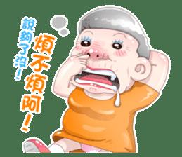 Taiwan grandmother 03 sticker #2337136