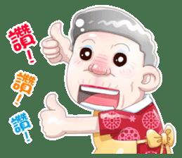 Taiwan grandmother 03 sticker #2337137