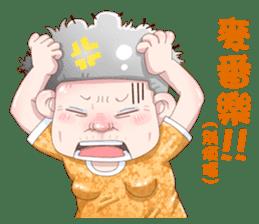 Taiwan grandmother 03 sticker #2337138