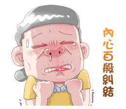 Taiwan grandmother 03 sticker #2337140